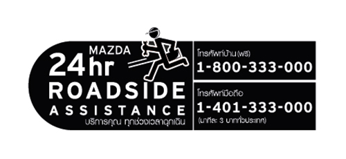 Mazda 24hr roadside assistance
