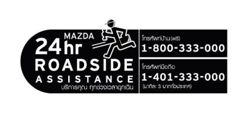 Mazda 24hr roadside assistance